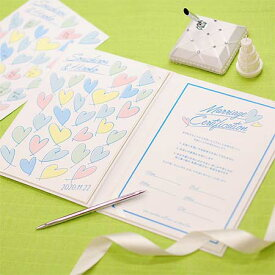 結婚証明書 「ラッシュハート ブルー」 ゲスト参加型(人前式) 結婚式