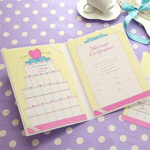 結婚証明書 「ウェディングケーキ」 ゲスト参加型(人前式) 結婚式