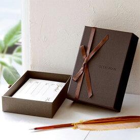 芳名帳 ゲストブック ボックス型カード式ベルテ(スタンダード芳名カード80枚付)/ 結婚式 芳名帳