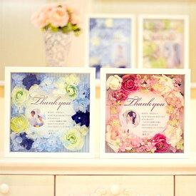 結婚式ギフト!フラワー感謝ボード キャンディーローズ(写真入)/サンクスタイプ/結婚式