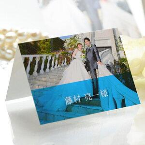 席札 完成品(印刷込) 写真入プラチナ /結婚式 ペーパーアイテム 名前印刷付