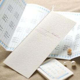 席次表 完成品(印刷込) マリーナ /結婚式 ペーパーアイテム プロフィール込