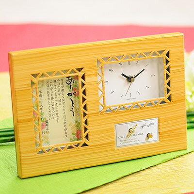 祖父母へのプレゼント「オルゴール 石楠花(しゃくなげ)」/結婚式