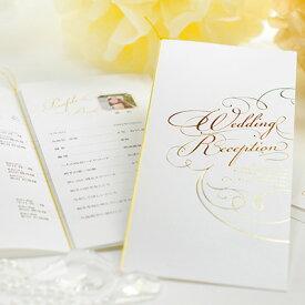 席次表 完成品(印刷込) ロッティエレナ /結婚式 ペーパーアイテム プロフィール込