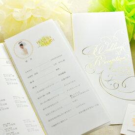 席次表 完成品(印刷込) ロッティサマー /結婚式 ペーパーアイテム プロフィール込