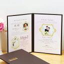 【国産品質】「メモリアルブック マローネピンク」 /結婚式/両親へのプレゼント