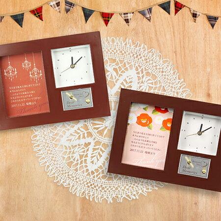 贈呈品 時計付オルゴール(ブラウン)/両親へのプレゼント 結婚式