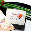 《10名分》席札 手作りセット 凛華(りんか)/結婚式 ペーパーアイテム テンプレート付