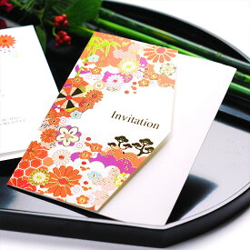 招待状 手作りセット「凛華(りんか)」 /結婚式 招待状 手作りキット パーティー 封筒 返信はがき