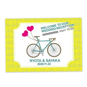 ウェルカムボード手作り用デザインペーパー 「自転車・サイクリング(イエロー)」A2/結婚式