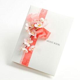 「フラワー芳名帳」ゲストブック「宴桜(うたげざくら)」/カード・チェキカード・シートタイプ/結婚式