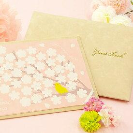 寄せ書きタイプ芳名帳「サクラ」/結婚式
