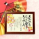 感謝ボード(デザインコレクション)「まりもみじ」/メモリアルタイプ(日数入り)/結婚式両親へのプレゼント