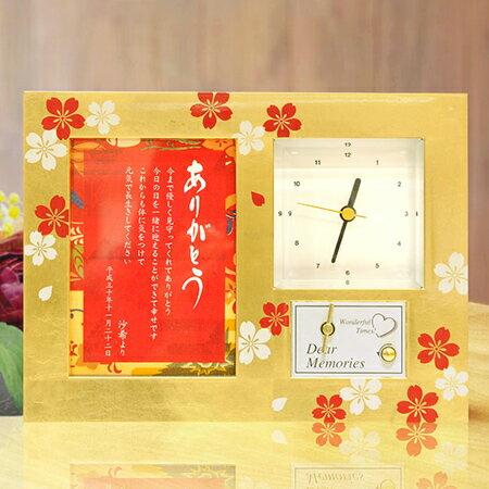 両親へのプレゼント オルゴール 黄金桜(こがねざくら)「みやび」(時計) 結婚式
