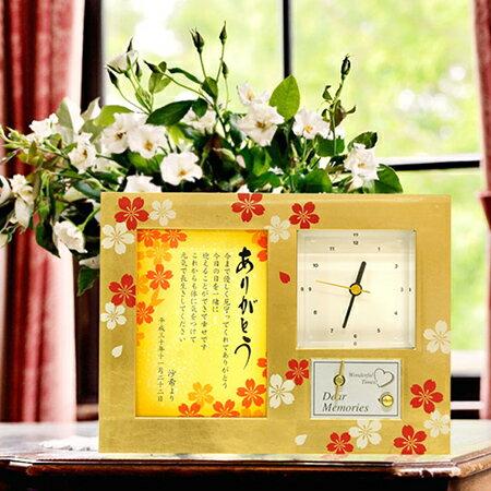 結婚式ソング【糸】オルゴール黄金桜(こがねざくら) 「さくら」(時計)/両親・祖父母へのプレゼント