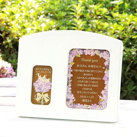 サンクスオルゴールメモリー「花束」(フォトフレーム)両親へのプレゼント