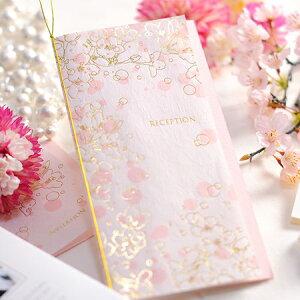席次表 手作り 「ミニョン」 桜 サクラ さくら / 結婚式 席次表 手作りキット パーティー