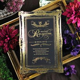 席次表完成品オーダー「ル・クロエ」(印刷つき)/結婚式