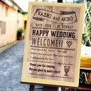 ウッド調ウェルカムボード「ines(イネス)」/結婚式