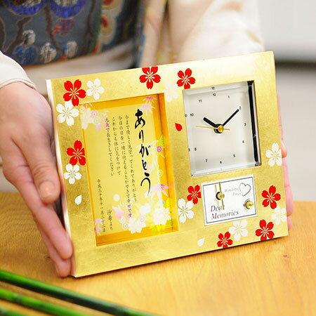 サンクスオルゴール黄金桜(こがねざくら) 「橙縁(だいだいえにし)」(時計)/両親・祖父母へのプレゼント
