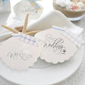 席札メニュー表「シェル ストライプマリン」完成品オーダー(印刷込)/結婚式