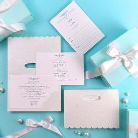 招待状 手作り 「ロマーヌ」(1名分)/結婚式