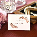 Hm c rosewreath 01