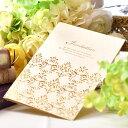 あす楽・スピード出荷!招待状 手作り「カミーユ」 / 結婚式 招待状 手作りキット パーティー 封筒 返信はがき