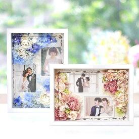 [選べる!8アレンジ]フォトフレームフラワー感謝状ボード(ホワイト) /お好きなお写真をセットして贈れる両親へのプレゼント 結婚式 両親贈呈品