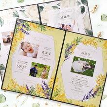 お写真入り子育て感謝状「メモリアルブック」〈えらべるデザイン〉 結婚式 両親へのプレゼント