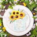 Od m sunflower a