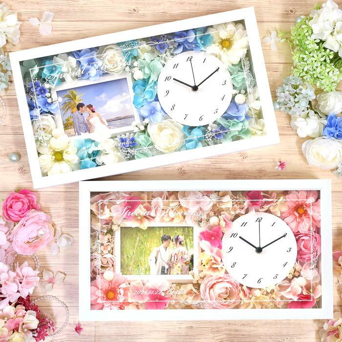 [選べるフラワーアレンジ]花時計フォトフレーム付き贈呈品 | 両親へのプレゼント 結婚式 両親贈呈品