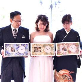 花時計フォトフレーム付き贈呈品 3点セット | 両親へのプレゼント 結婚式