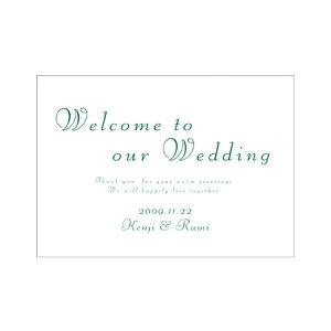 [手作り応援!!]ウェルカムボード手作り用デザインペーパー デザインLタイプ/結婚式ウェルカムボード