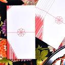 「お車代封筒」華(10枚入)/お車料封筒・お心付封筒・多目的封筒/結婚式
