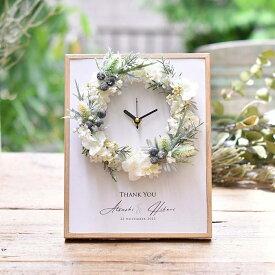 選べる3アレンジ「クロックブランリース」リース付時計ギフト | 結婚式 ご両親へのプレゼント 両親贈呈品