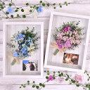 お写真入り子育て感謝状「ピュアブーケ」 / 両親 プレゼント 結婚式 両親贈呈品