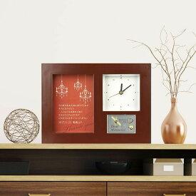 両親プレゼントサンクスオルゴール (ブラウン時計)選べる2デザイン /両親へのプレゼント 結婚式