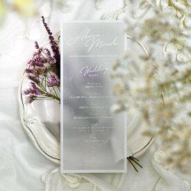 席札メニュー表「トレープホワイト」やさしい透け感のトレーシング/ 結婚式