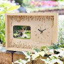 フォトフレーム付き木製時計「アルベロ」[リボンゴム付] | 結婚式 ご両親へのプレゼント 両親贈呈品