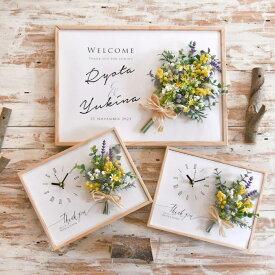 ウェルカムボード&両親プレゼントお揃い3点セット「ブーケ」 | 結婚式 ご両親へのプレゼント 両親贈呈品 ウェルカムボード
