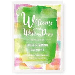 「日付なしタイプ」おしゃれ海外風パーティーウェルカムボード「水彩(グリーン)」/結婚式 パーティー