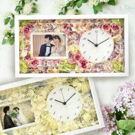 入籍結婚報告ギフトとしても! [選べるフラワーアレンジ]花時計フォトフレーム付き贈呈品 | 両親へのプレゼント 結婚式 両親贈呈品 フォトフレーム
