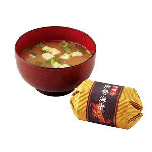 【プチギフト 50個入(50名様分)】 伊勢海老のあったか味噌汁