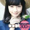 ◆ 4 박스 이상 500 엔 QUO 카드 ◆ (모양) [1 박스 30 매 × 2 박스] 1 일/DIA14.0/± 0.00 ~ 10.00 (도 고도 없음) 카라 컴 컬러 콘택트 colored contactlens/color contact