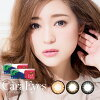 ◆ 4 박스 이상 500 엔 QUO 카드 ◆ [1 박스 30 매 × 2 상자] 1 일/DIA14.2/± 0.00 ~-8.00 (도 고도 없음) 칼라 컴 컬러 콘택트 colored contactlens/color contact