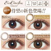 """Ever Color Oneday Natural"" 4 box set (4 box 80 pieces) DIA14.5mm/±0.00~-8.00/ 3color/Daily Disposable Colored Contact Lenses"