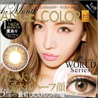 도 1 개월 렌즈 엔젤 칼라 칼라 콘/컬러 콘택트/color contact