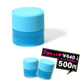 【デュアルPOPケース★2個セット】《ブルー×ブルー》カラー占い・レンズケース・コンタクトケース
