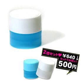 【デュアルPOPケース★2個セット】《ブルー×ホワイト》カラー占い・レンズケース・コンタクトケース